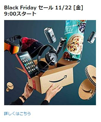 amazon_time_sale