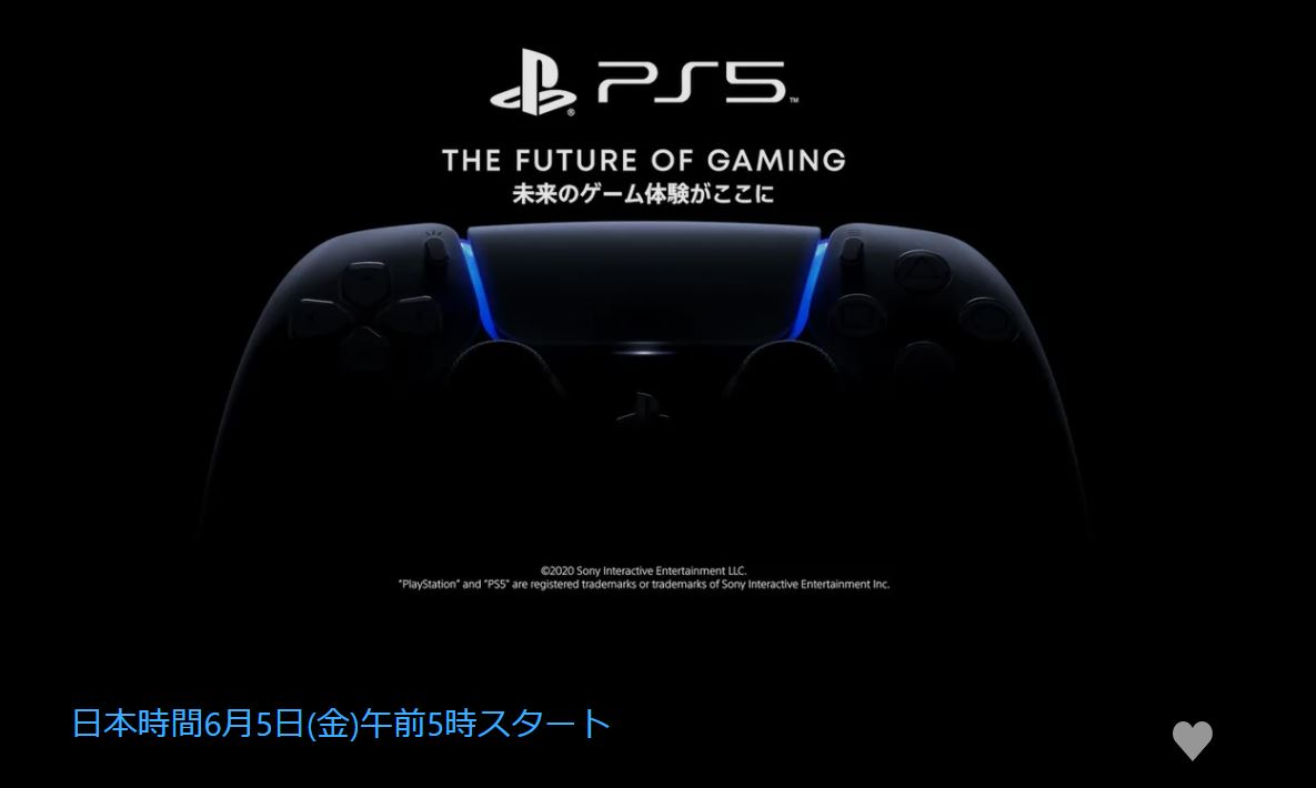 https://blog.ja.playstation.com/2020/05/30/20200530-ps5/
