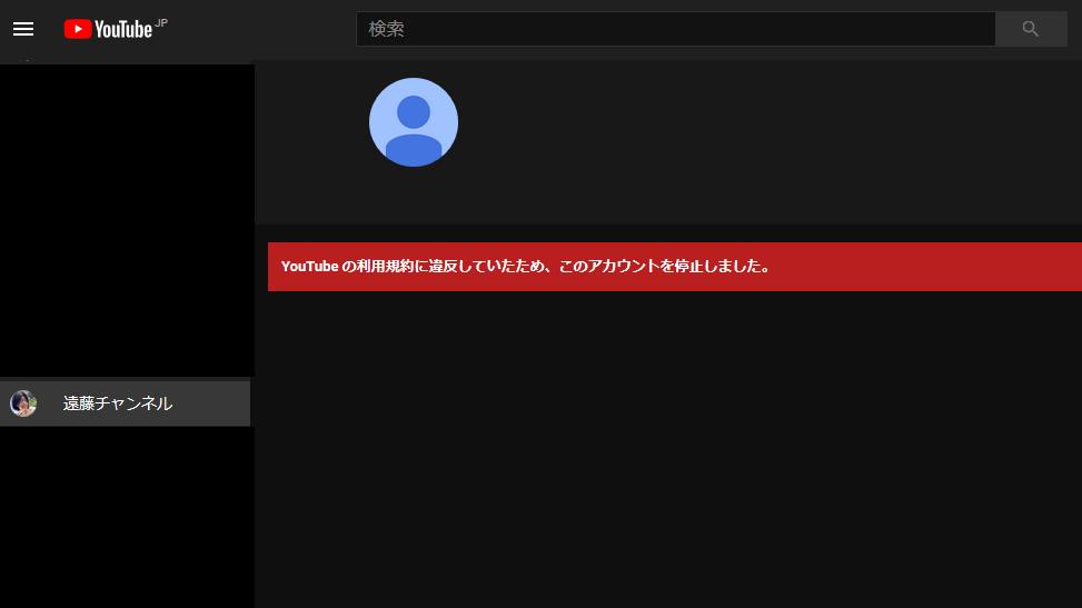 https://www.youtube.com/channel/UCI8kRSTHT-_73_0K658Rgdw
