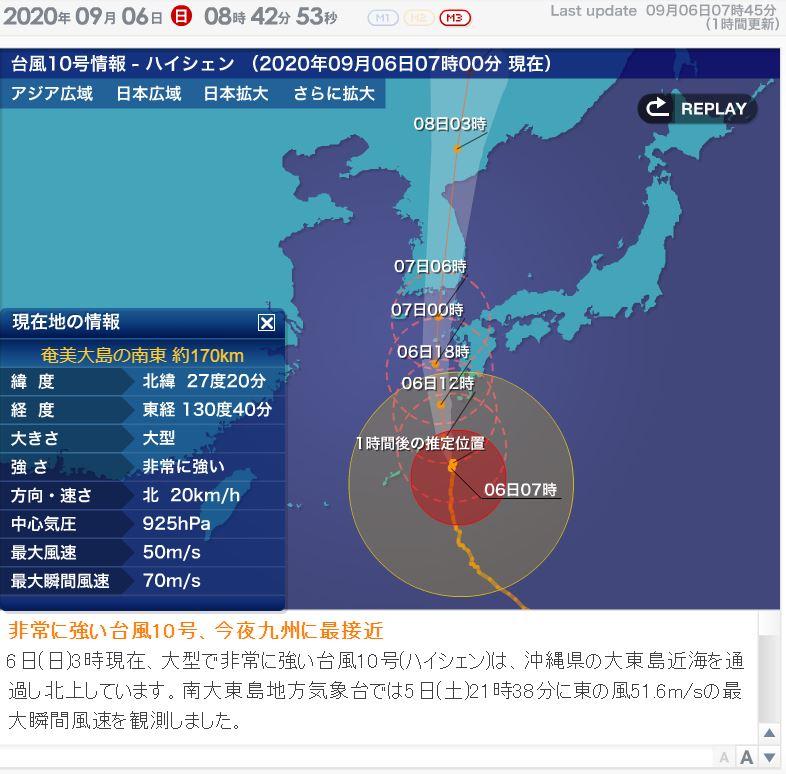 http://weathernews.jp/typhoon/