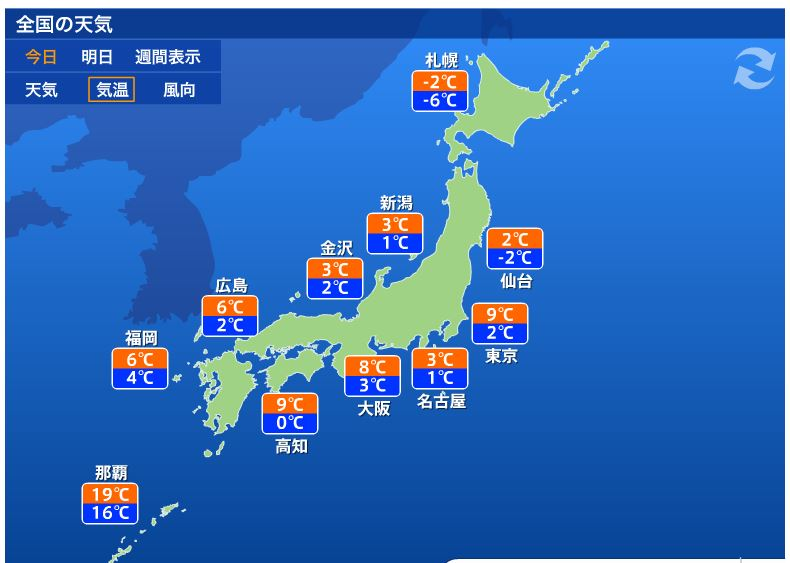 https://weathernews.jp/map/