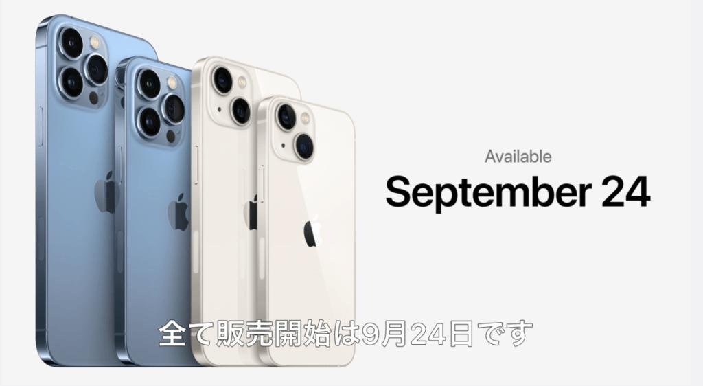 【悲報】iPhone 13、到着1ヶ月後でワロタwwww