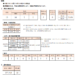 https://www.fukushihoken.metro.tokyo.lg.jp/hodo/saishin/corona2612.files/2612.pdf
